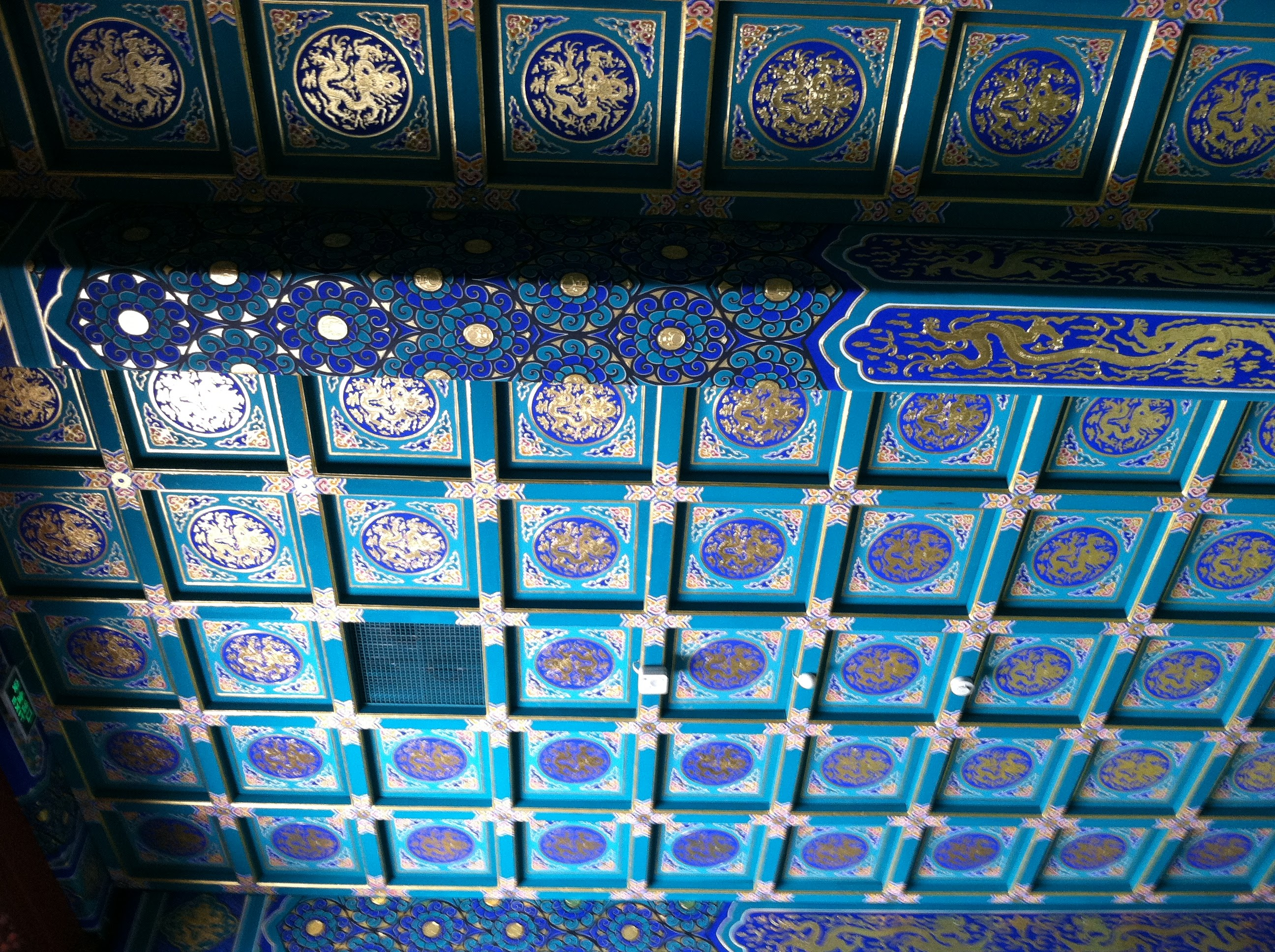Prince Gong's Mansion Ceiling