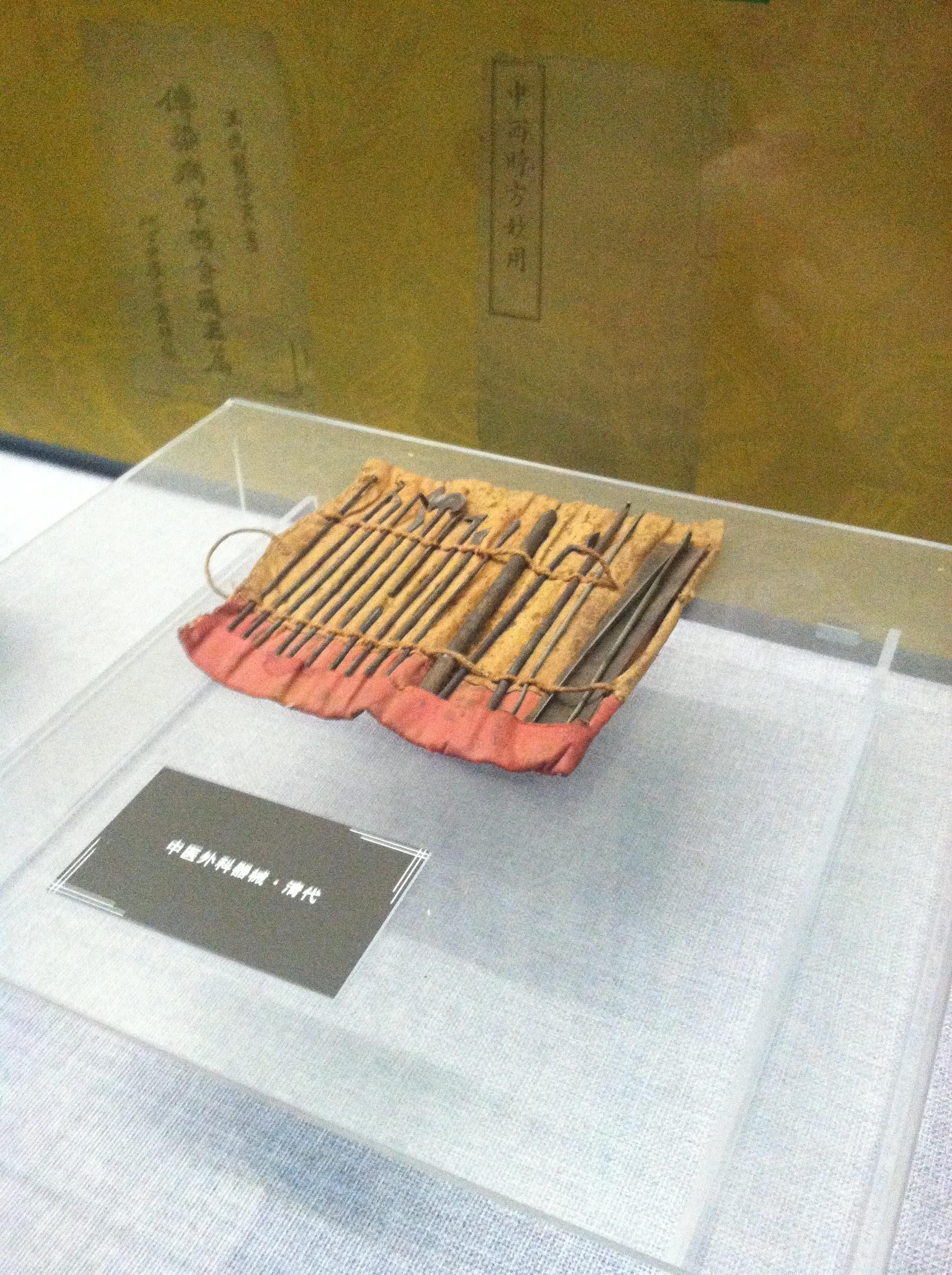 Original Acupuncture Tools