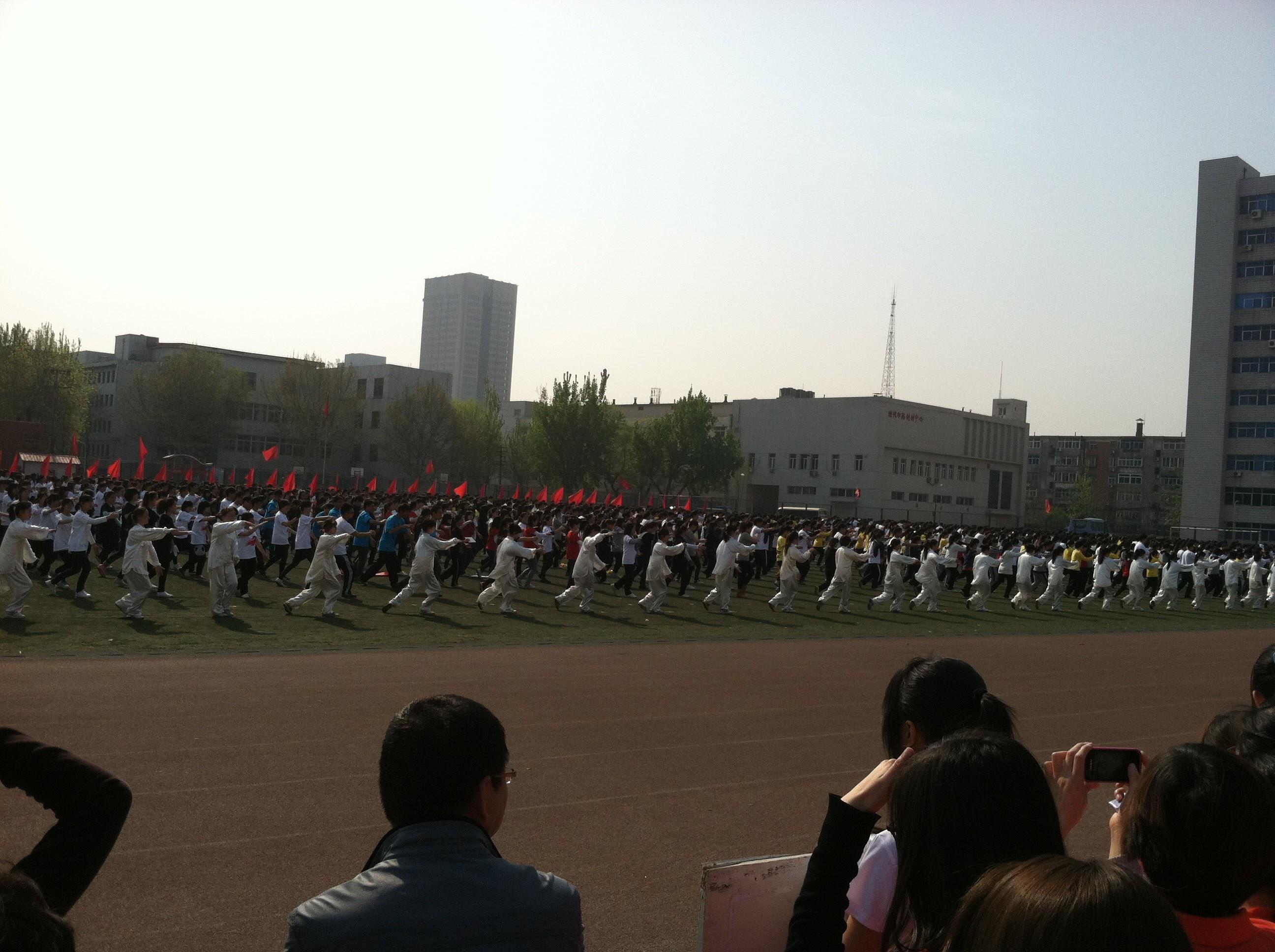 Tianjin Parade